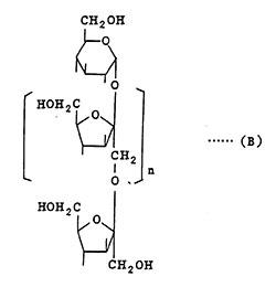 fructooligosaccharides